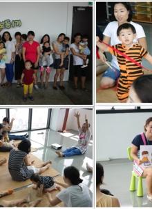 2015. 8. 4 아기학교 개강