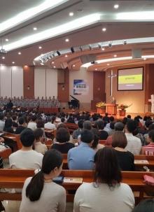 2018 한인연합말씀집회(첫째날, 둘째날)