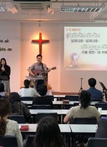추수감사 및 교회설립 9주년 감사예배(2018.11.18)
