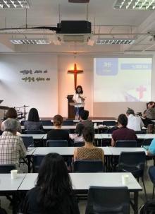 2019. 5. 19 임남규목사님 설교