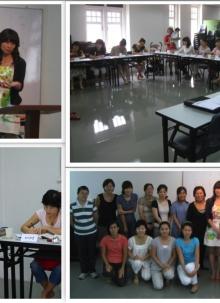 화요중국어교실