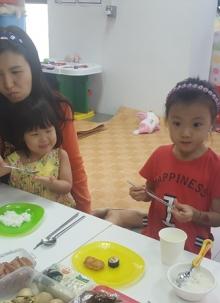선한목자교회 어린이 캠프 - 2 (2016. 8. 8)