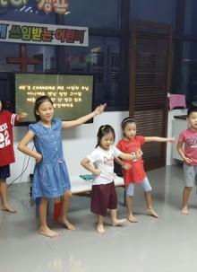 선한목자교회 어린이 캠프 - 3 (2016. 8. 8)