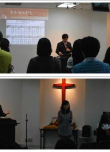 추수감사 및 교회설립 1주년 감사예배(2010.11.21)