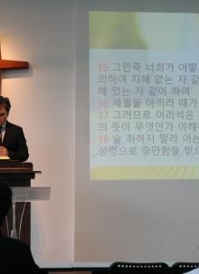 5월 27일 김미영집사님 마지막 예배