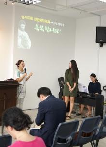 송은영 자매님 환송(2016. 4. 3)