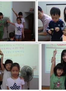 2013. 9. 29 어린이예배